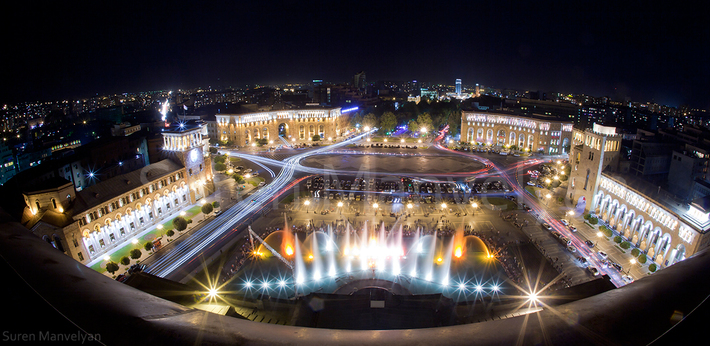 Pearls Of Yerevan